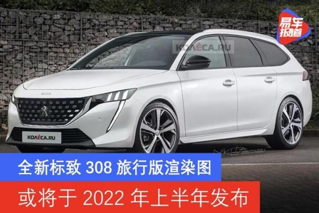 http://www.weixinrensheng.com/qichekong/2612882.html