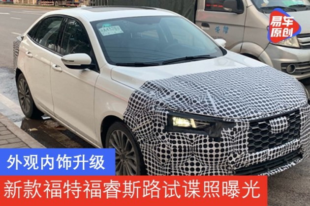 /shishangquan/2675331.html