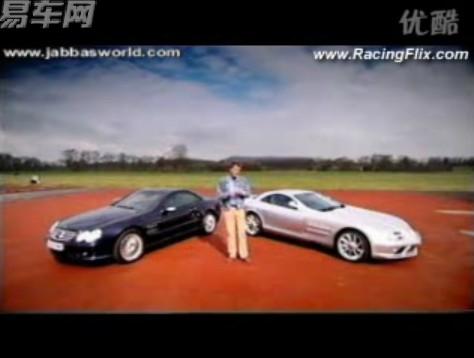 梅赛德斯奔驰slr超级跑车疯狂测试