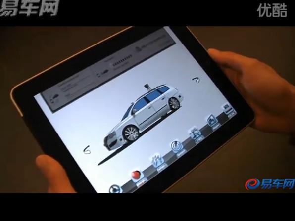 苹果ipad远程操控无人驾驶出租车高清图片