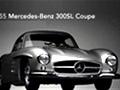 1955年产梅塞德斯奔驰 300SL Coupe