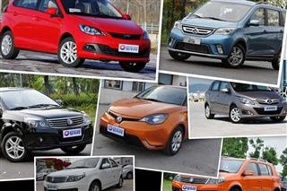 近期大幅度优惠车型盘点 自主小型车篇