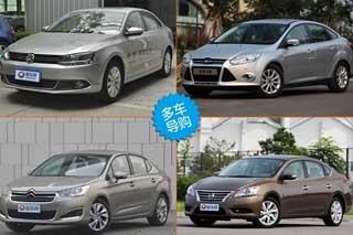近期大幅优惠车型购车推荐 合资紧凑车篇