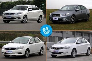 近期大幅优惠车型购车推荐 自主紧凑车篇
