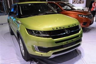 2014广州车展 陆风X7首发/或2015年上市
