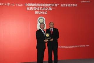 东风雪铁龙荣获J.D.Power销售满意度第一