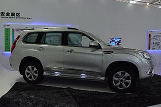 长城汽车第四届科技节开幕 以科技敬未来
