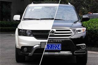 30万七座SUV之战 酷威旅行版对比汉兰达