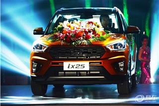 北京现代ix25 1.6T车型下线 将于年内上市