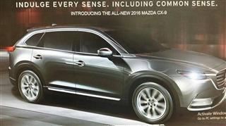 马自达新CX-9图片曝光 将亮相洛杉矶车展