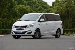 上汽大通广州车展阵容 或推出两款新车