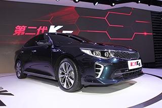 2015上海车展 第二代起亚K5实拍图解