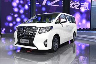 2015上海车展 全新丰田埃尔法实拍图解