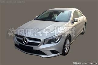 国产奔驰CLA低配车型曝光 或2015年内首发