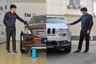 """""""易""""起选车 Jeep自由光与沃尔沃XC60"""
