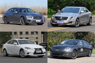 非德系的选择 四款豪华运动中级车推荐