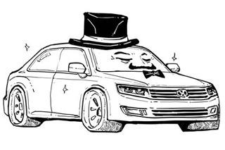 Stone汽车台 汽车设计师都是干嘛吃的?