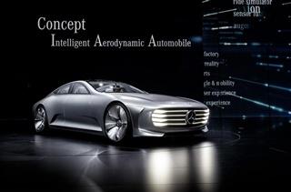 2015法兰克福车展 奔驰IAA概念车正式发布