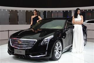 2015成都车展 国产凯迪拉克CT6正式发布