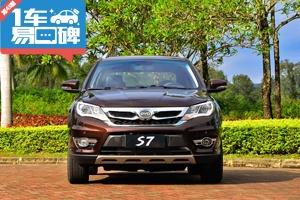 比亚迪S7口碑报告:性价比极高的中型SUV