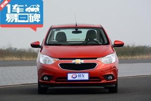 赛欧口碑报告:车主满意其空间与配置表现