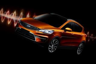 吉利将推帝豪跨界SUV 2016年二季度发布