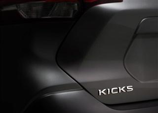 南美版逍客 日产Kicks于2016年南美上市