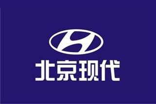 北京现代品牌车型易车问答故障集锦(三)