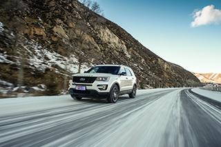 在这雪地里撒点野 探险者冬季长途体验