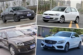 2015年海外车市销量排行榜 德国篇