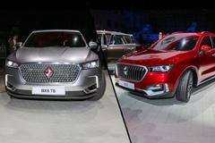 宝沃BX5/BX6 TS图解 混合动力/Coupe造型