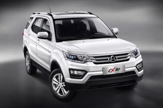 长安CX70发布 将于3月17日正式下线