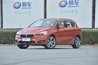 华晨宝马2系旅行车售23.69万-33.19万元