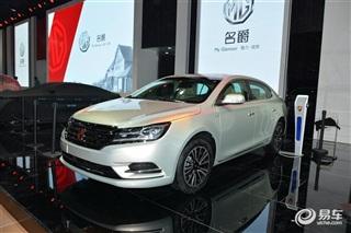 荣威新能源年内推4款新车 新e550/e950等
