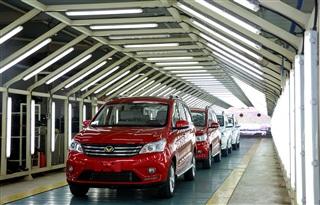 北汽幻速H3F正式下线 将北京车展首发