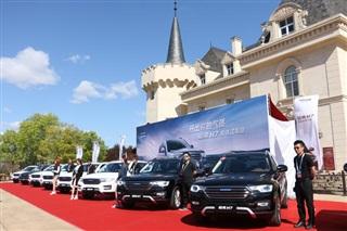 哈弗H7北京车展上市 两款全新概念车首发