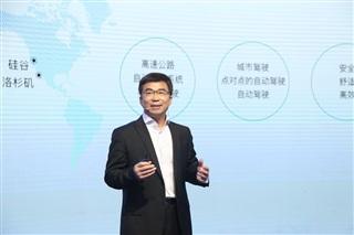 乐视超级汽车首秀北京车展 变革者在路上