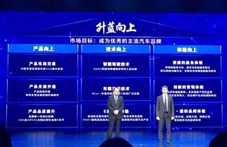 """东风标致发布""""升蓝向上""""计划 5年推18车"""