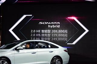 索纳塔九混动上市 售20.98万-24.98万元