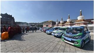 2016环青海湖(国际)电动汽车挑战赛开赛