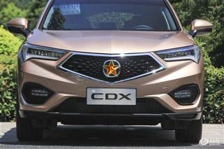 群P新车 日本选手CDX靠什么冲击领奖台