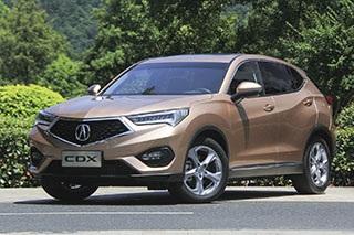 讴歌CDX购车手册 首推1.5T 两驱尊享版