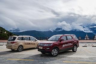 西藏高原奔袭2000公里 原来只为品茶?