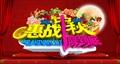 9月15-17日湛江驰骏长安汽车会展中心车展
