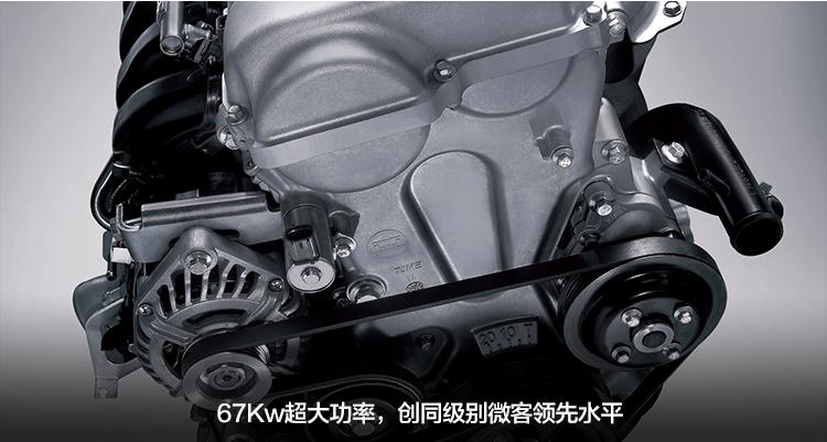 福汽启腾_15.jpg