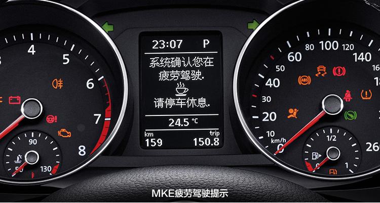 一汽大众-新速腾_08.jpg