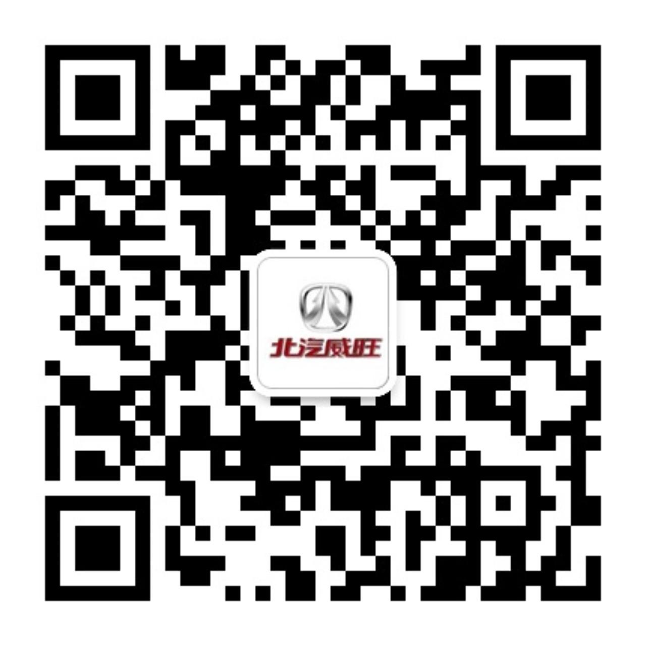 【北汽威旺 m20保养4s店
