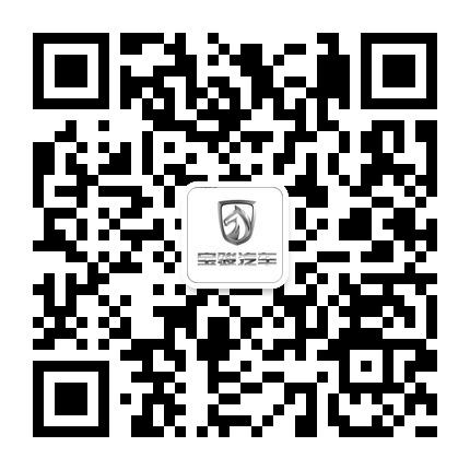 【乐驰 回家活动火热开展中_运城彩虹宝骏新闻】-易车网-扫描高清图片