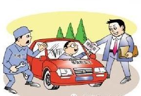 车险在线投保 在线投保流程 中国平安车险官网