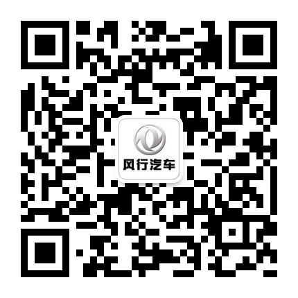 东风风行菱智m5 中级商务车首选高清图片
